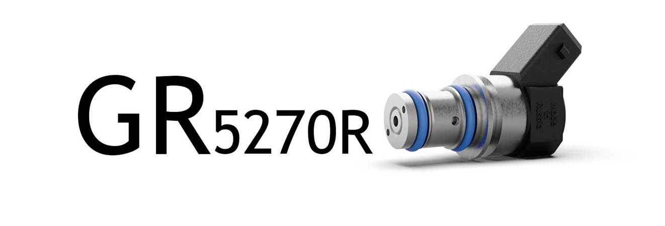 GR5270R NPP Slavgas